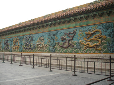 forbidden city nine flying dragons wall