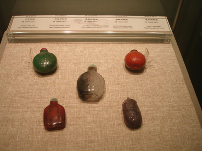 forbidden city snuff bottle 1